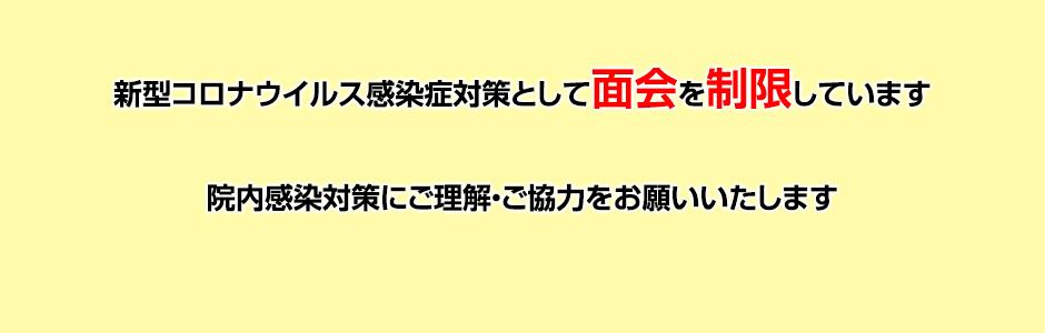 者 コロナ 岐阜 最新 感染 情報 県
